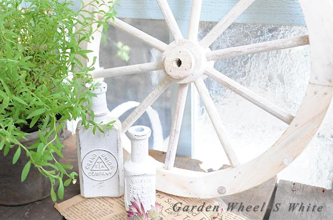 ガーデンウィール ホワイト S