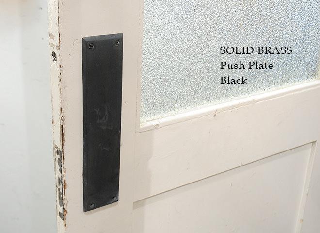 ソリッドブラス プッシュプレート ブラック