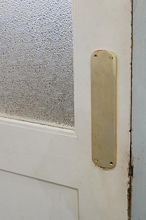 Brass Doorhandle PLATE