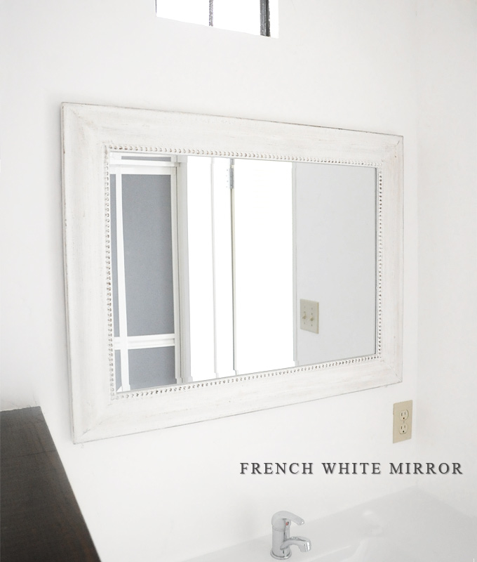 フレンチホワイトミラー