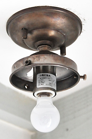 シーリング灯具