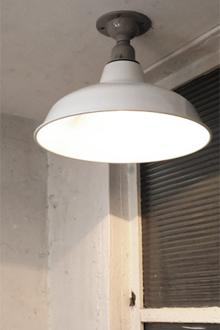 Industrial Shade Lamp MW