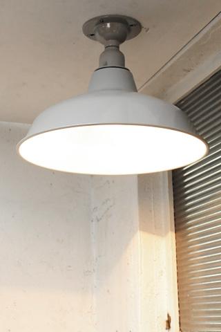 Industrial Shade Lamp MG