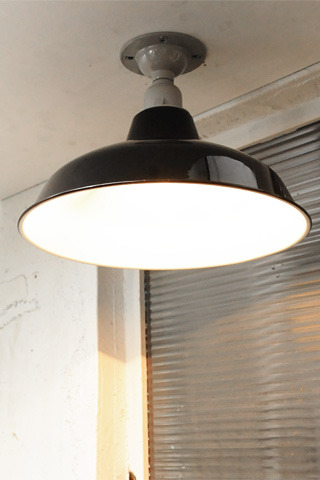 Industrial Shade Lamp MB