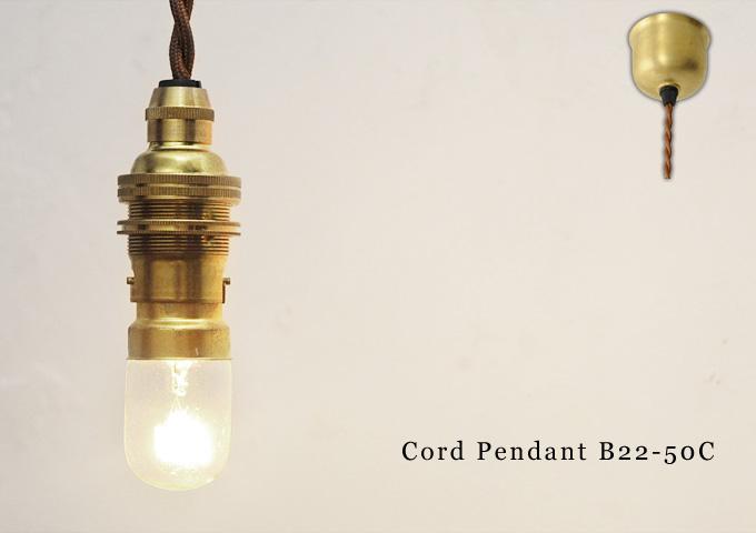 コードペンダント B22 50cm