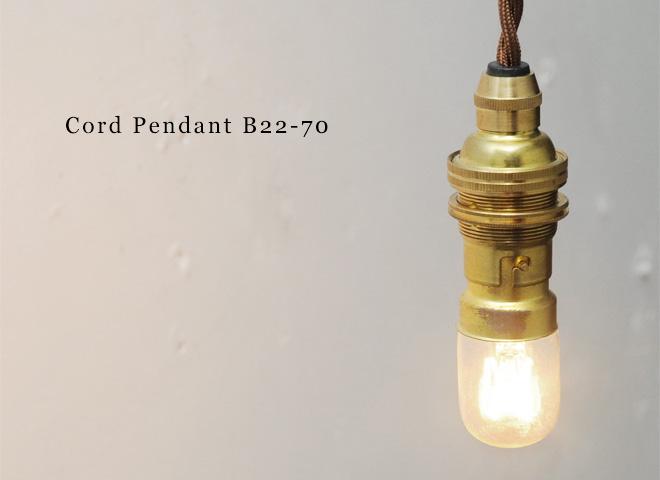 コードペンダント B22 70cm