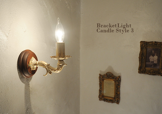 ブラケットライト キャンドルスタイル3