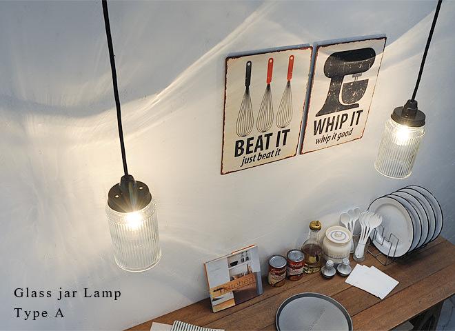 ガラスジャー ランプA