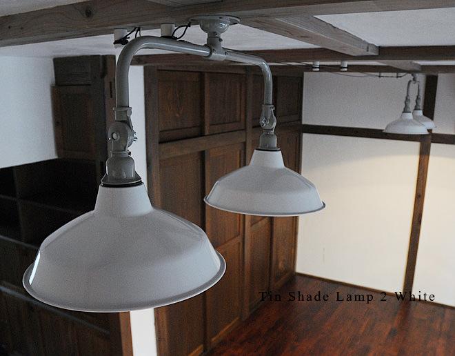 ティンシェード ランプ 2 ホワイト