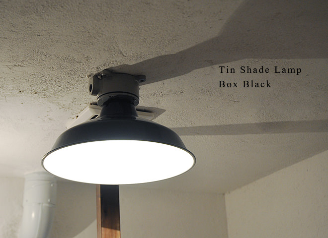 ティンシェード ランプ ボックス ブラック