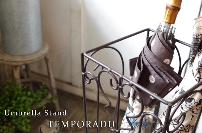 アンブレラスタンド テンポラダ