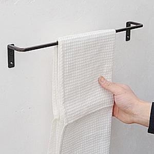 Rough Iron Towel Bar Msize