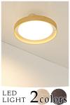LEDスリムライト ウッドリング