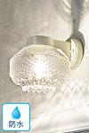 エクステリア照明 WHブラケット カッティングガラス