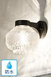 エクステリア照明 BKブラケット カッティングガラス