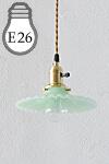 ペンダントライト レトログリーンガラス ウェーブ E26