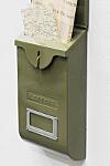 メールボックス スリム