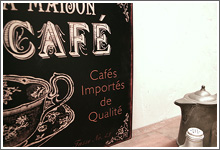 クラシカルティンプレートカフェ